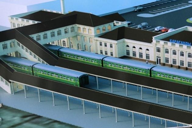Реконструкция здания железнодорожного вокзала города Караганды